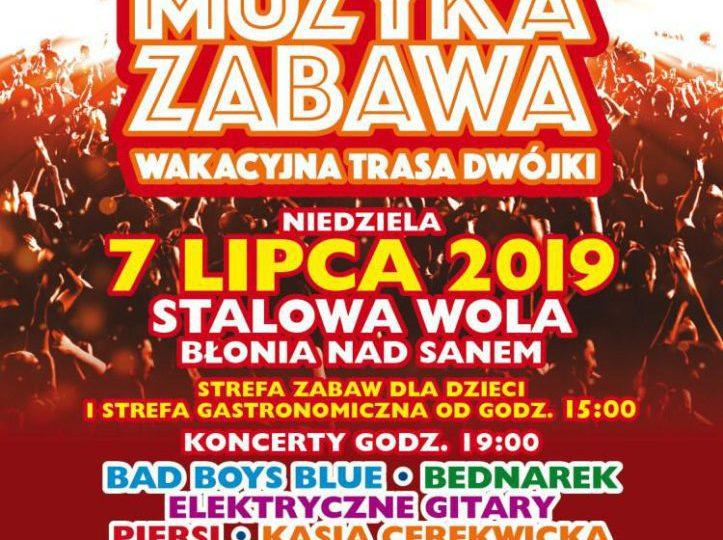 Stalowa Wola: Wakacyjna trasa koncertowa Dwójki w niedzielę na Podkarpaciu