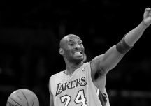 Kobe Bryant nie żyje. Legendarny koszykarz zginął w katastrofie śmigłowca wraz z 13-letnią córką