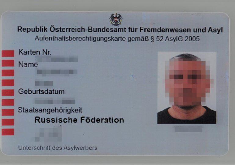 Przemyśl: Kupił azyl przez Internet