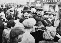 Tarnobrzeg: Dzieje Republiki Tarnobrzeskiej