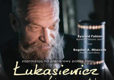Jasło: Łukasiewicz pod chmurką