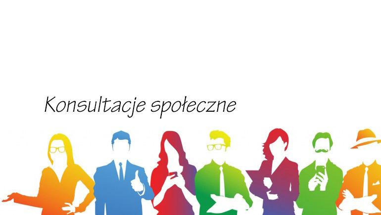 Dębica: Konsultacje w sprawie Strategii Rozwiązywania Problemów Społecznych