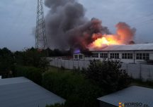 Kolbuszowa: Pożar zakładu produkującego folię. Hala produkcyjna doszczętnie spłonęła.