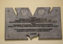 Jarosław: Narodowy Dzień Pamięci Żołnierzy Wyklętych [fotorelacja]