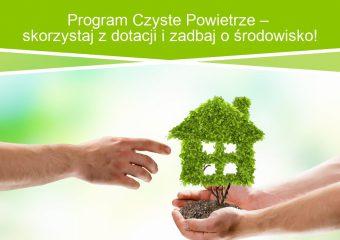 """Lubaczów: Chcesz uzyskać wsparcie w ramach programu """"czyste powietrze""""? Urząd gminy oferuje pomoc."""