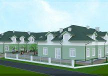 Stalowa Wola: Potrzebne wsparcie na kupno pustaków na budowę Domu Aniołków